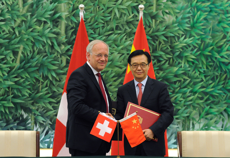 Switzerland Signs Free Trade Agreement With China Watchpro