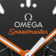 Omega Speedmaster men close up