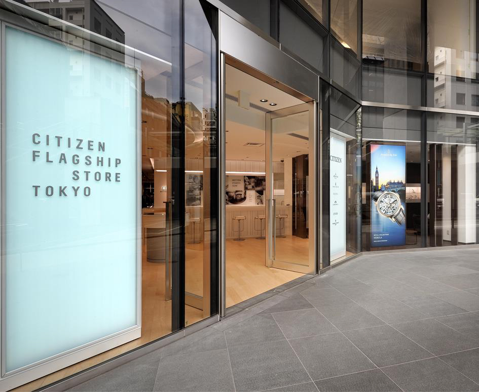 Citizen Group flagship Boutique-2