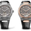 Girard-Perregaux's Laureato Tourbillon is the top model in a vastly expanded family.
