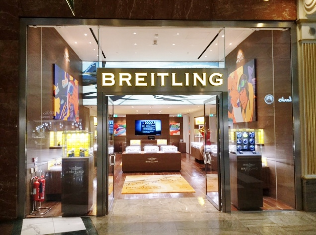 Breitling at Trafford Centre, Manchester 1