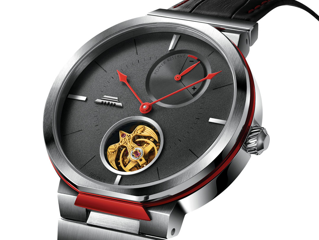 Beijing Watch Company State of Mind side