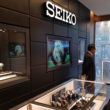 seiko london boutique