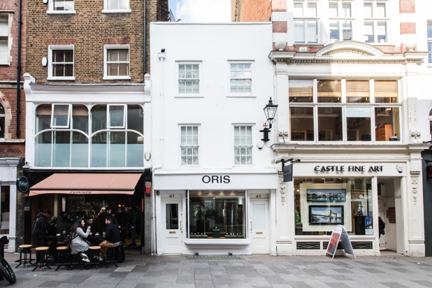 Oris Pop Up Exterior