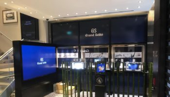 Grand Seiko Oxford Street